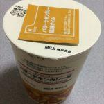 【無印良品】カップラーメン バターチキンカレー味