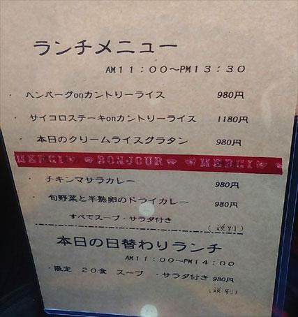 【愛媛県松山市】Cafe Flare(カフェ フレア)【カフェ】