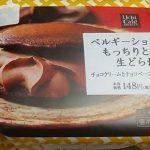 【ローソン】UchiCafe' SWEETS ベルギーショコラのもっちりとした生どら焼